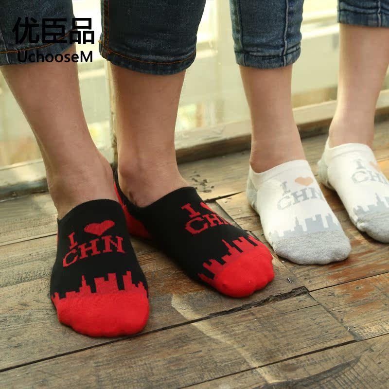 优臣品袜子 男 春夏隐形袜情侣船袜 男女短袜 男人袜子浅口袜