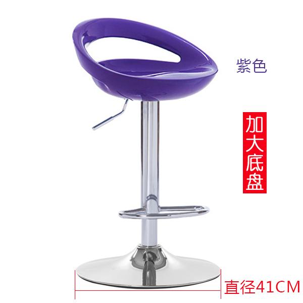 Цвет: {#Н1} фиолетовый {#N2 с} {#29-го} диск также стабильно тяжелое
