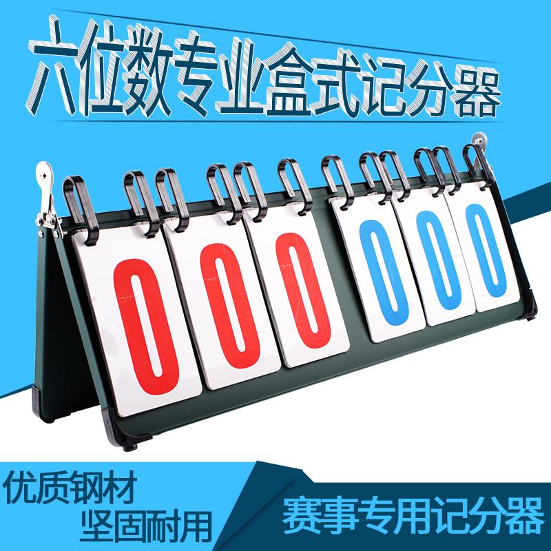 Цвет: Шестизначный коробчатого типа маркера
