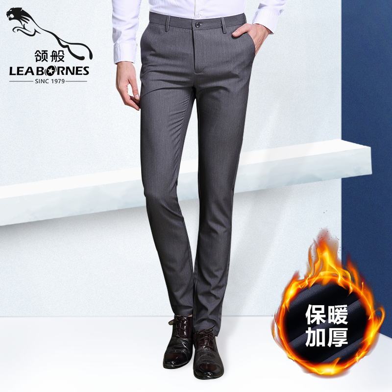 Color: 9808 gray thick