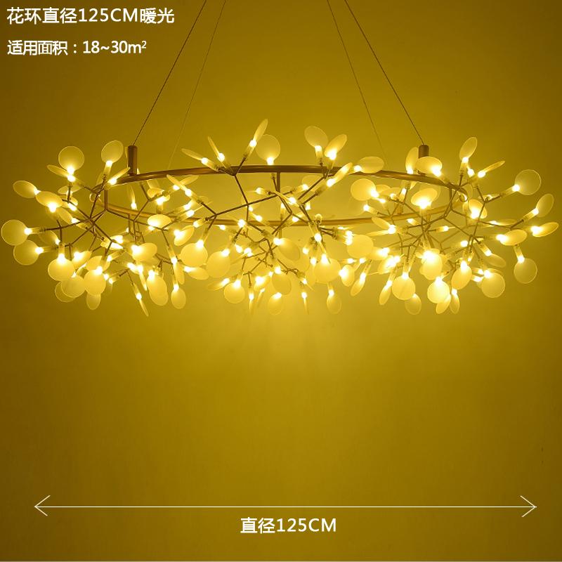 Цвет: Диаметр кольцевой части 125см теплый свет