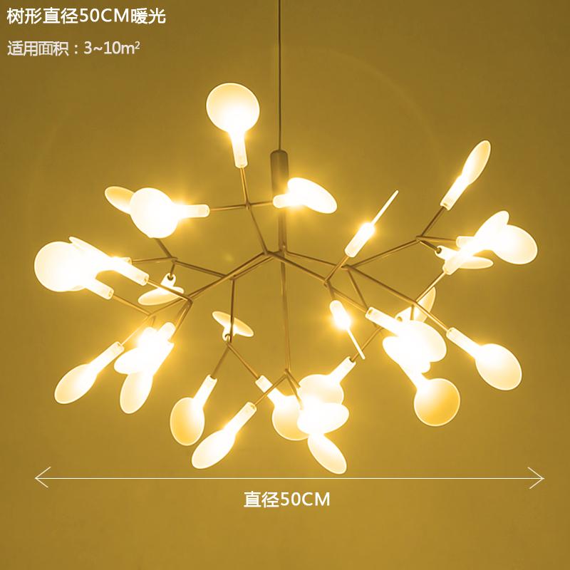 Цвет: Диаметр деревьев 50см теплый свет