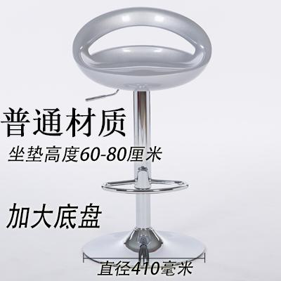 Цвет: Высокий классический серебристо-серый {#с 29} диск