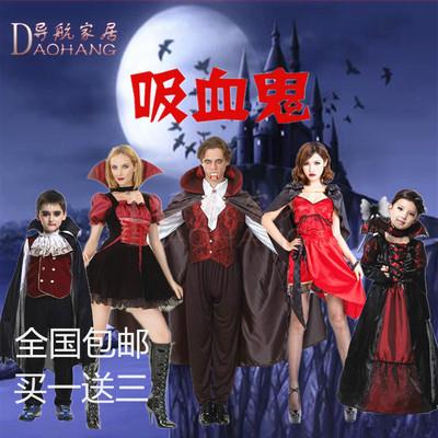 万圣节儿童服装吸血鬼男童女童成人吸血鬼伯爵服装女巫婆COS衣服
