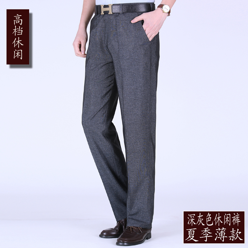 Color: Thin dark gray slacks, summer