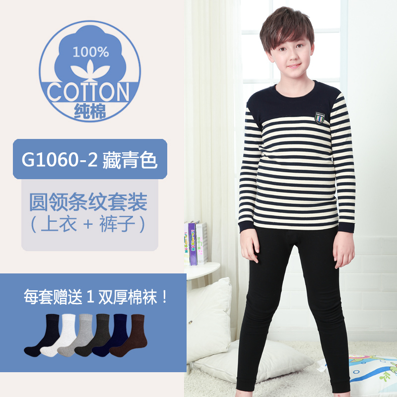 Color classification: G1060-2 Navy