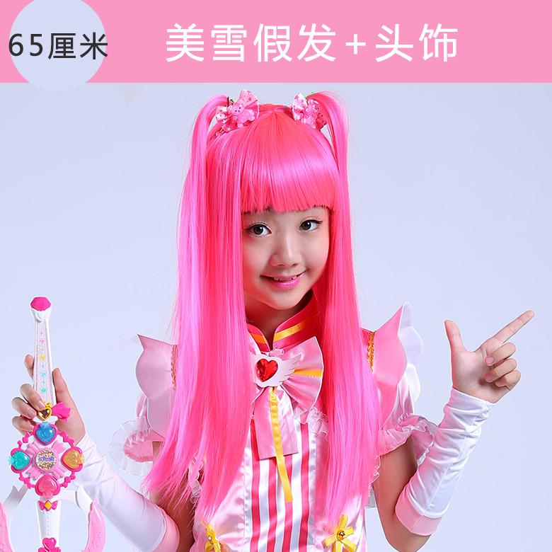 Цвет: (65 см)розовый парик+головной убор