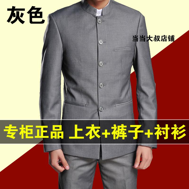 Цвет: ] [ серый пиджак + брюки + рубашка