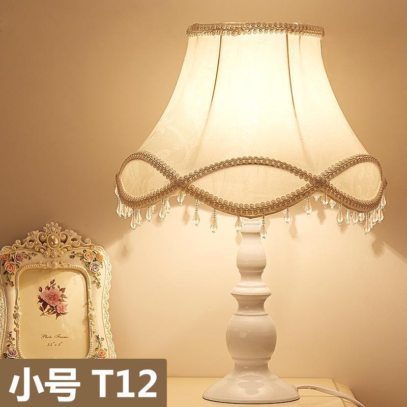 【三炜家居官网】欧式台灯卧室床头灯创意时尚奢华庆