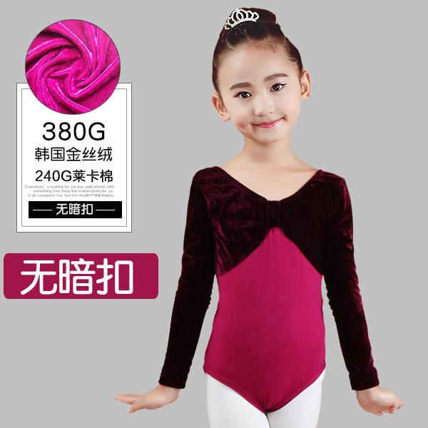 Цвет: 3179 заклинание фиолетовый фиолетовый бархат (не темные пряжки)