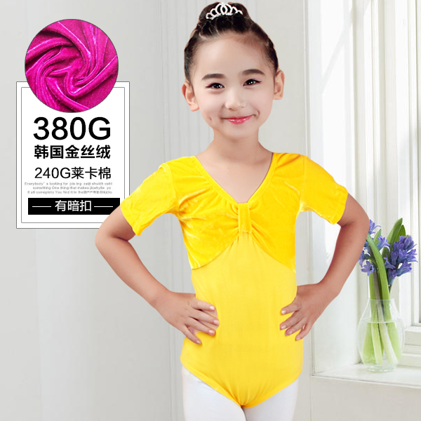 Цвет: 3178 заклинание короткие ярко жёлтый яркий желтый кашемир (темный пряжки)
