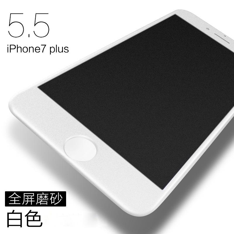 Цвет: 7р/8plus полный экран матовый белый/hh22
