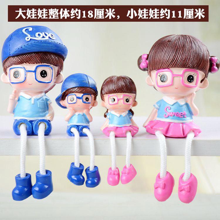 Цвет: Ношение очков для семьи из четырех человек