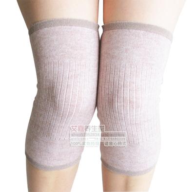 [团购促销] 新款澳洲羊绒护膝 保暖超薄无痕修身打底 隐形护膝 护腰
