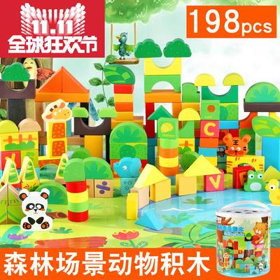 幼儿园儿童益智力1-3-7岁玩具男孩女孩木质拼搭积木2
