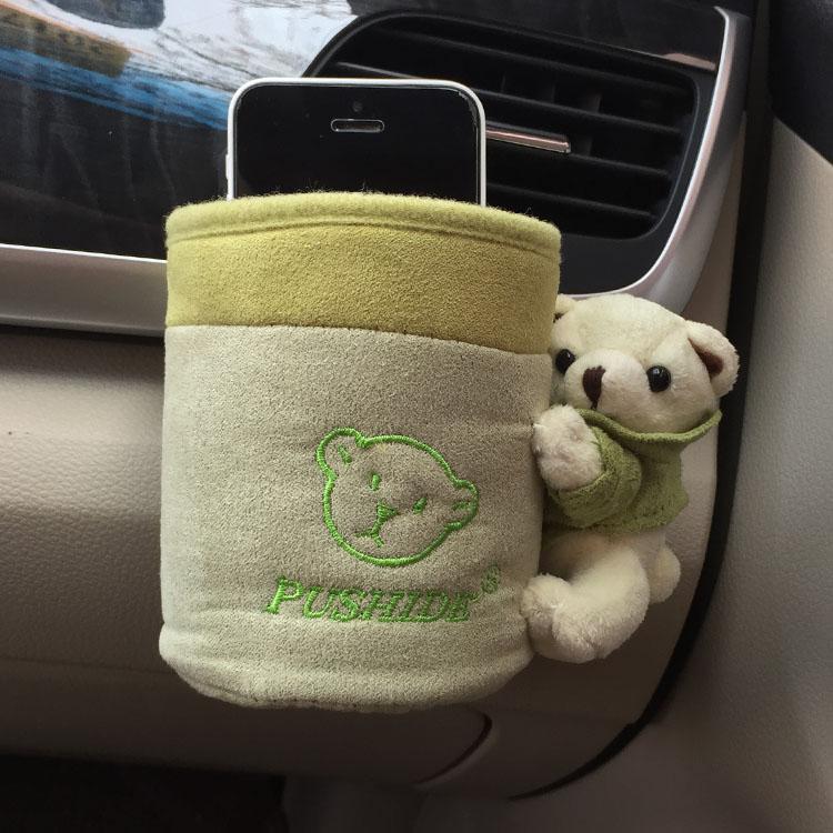 Цвет: 绿色小熊手机桶