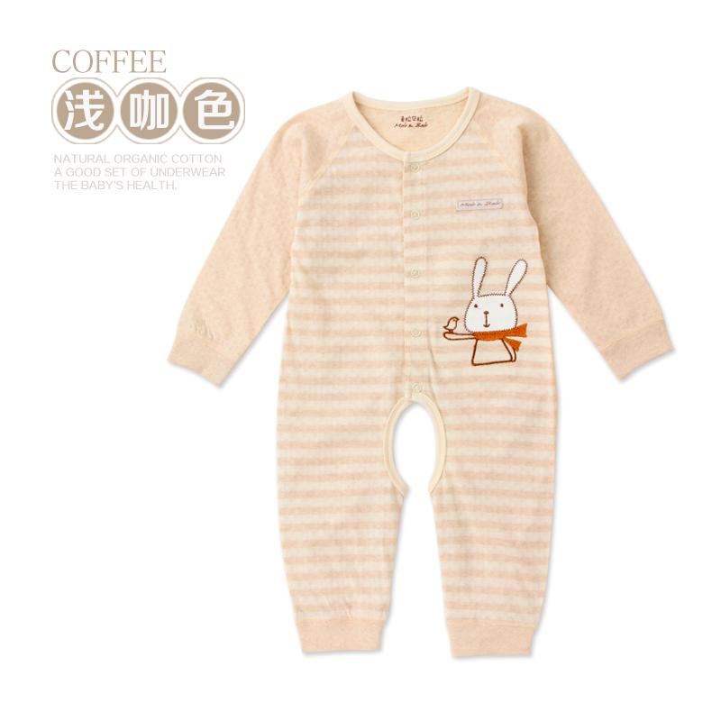 Детская Одежда Моло Купить