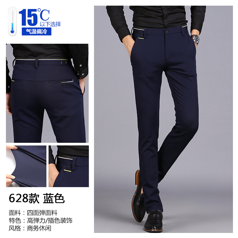 Color: 628 high thick blue