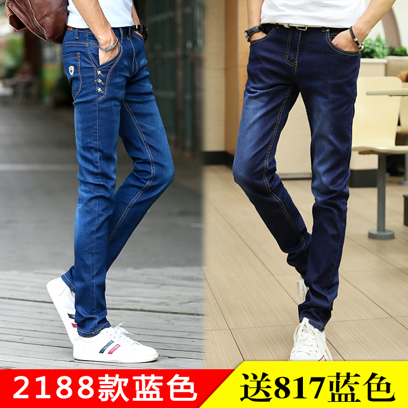 Color: 2188 blue