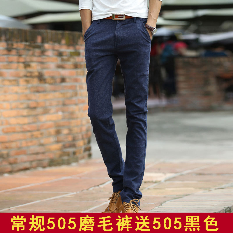 Color: 505 Navy General sent General 505 black