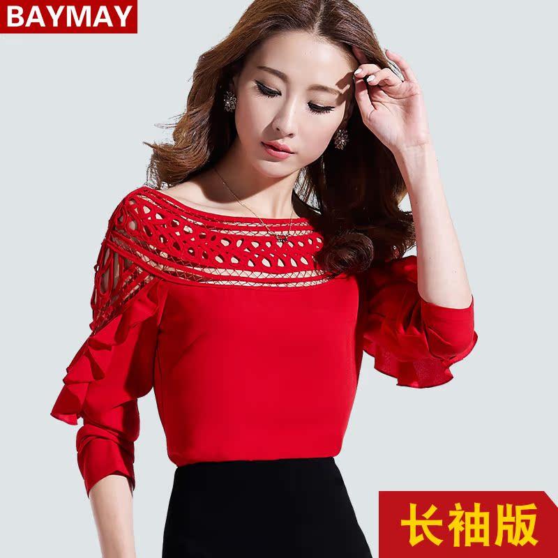 Продажа женской одежды интернет доставка