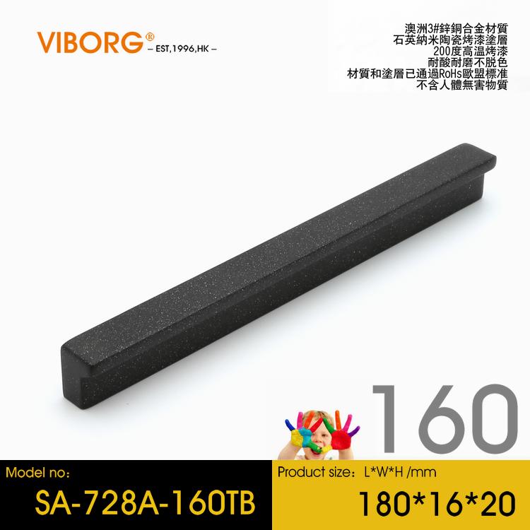 Цвет: Черный (Нано-кварца высокой температуры испеченное покрытие)без отпечатков пальцев отверстие расстояние 160 мм/Общая длина 180мм