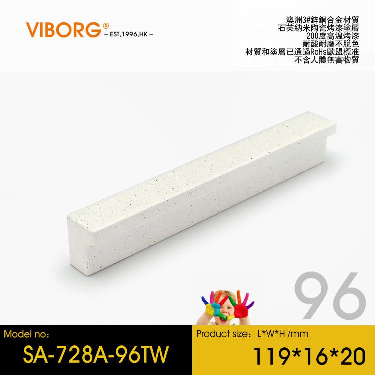 Цвет: Белый (Нано кварца высокотемпературных испеченное покрытие)без отпечатков пальцев отверстие расстояние 96 мм/Общая длина 119мм
