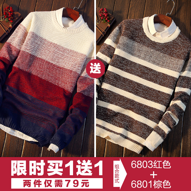 Color: 6803 +6801 Red-Brown