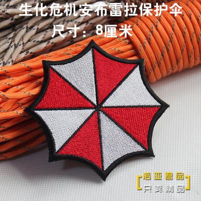Цвет: Evac зонтик