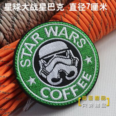 Цвет: звездные войны