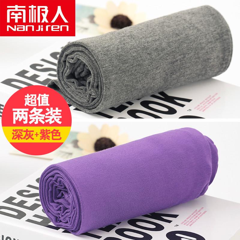 Цвет: Темно-серый + фиолетовый