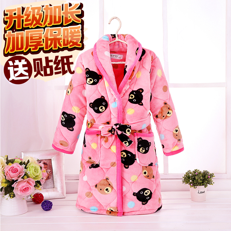 Color classification: Quilted padded Robe Pink bear