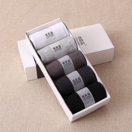优臣品袜子纯色棉袜黑色白色秋冬款中筒袜