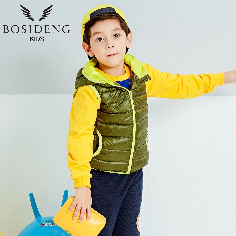 波司登鸿运多多专卖店_Bosideng/波司登品牌