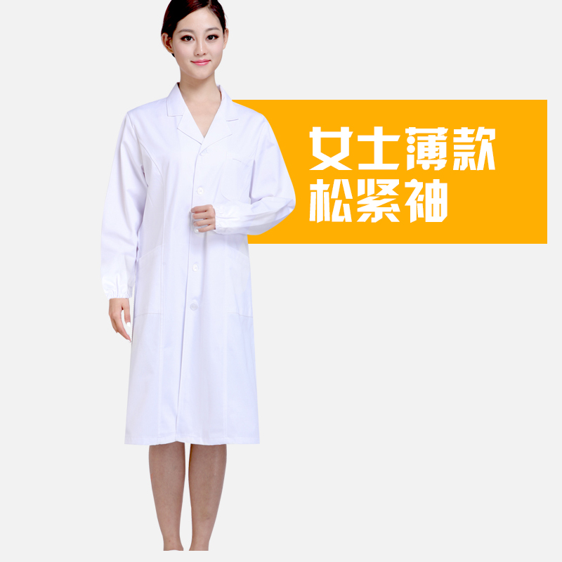 Color classification: Women thin elastic sleeve