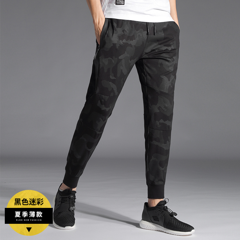 Color: Black camo (summer thin section)