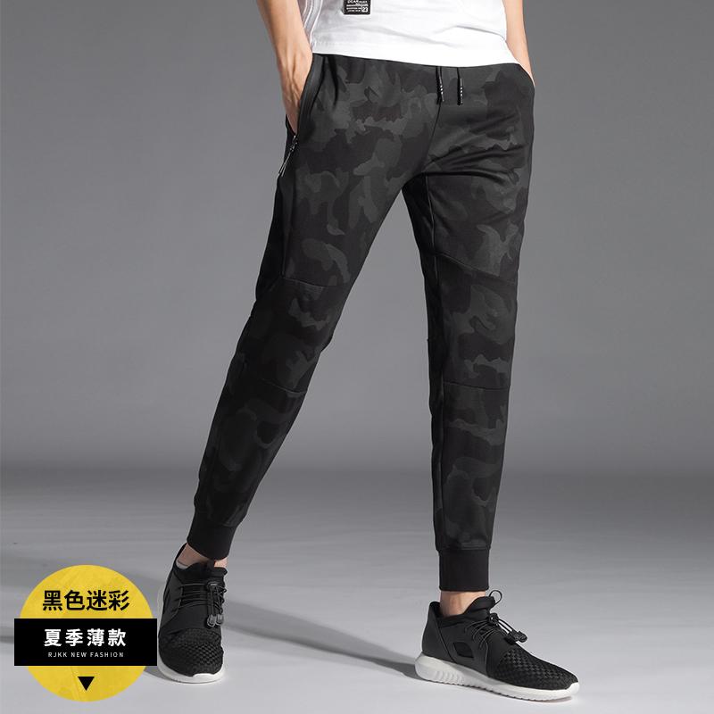 Цвет: Черный камуфляж (лето тонкая секция)