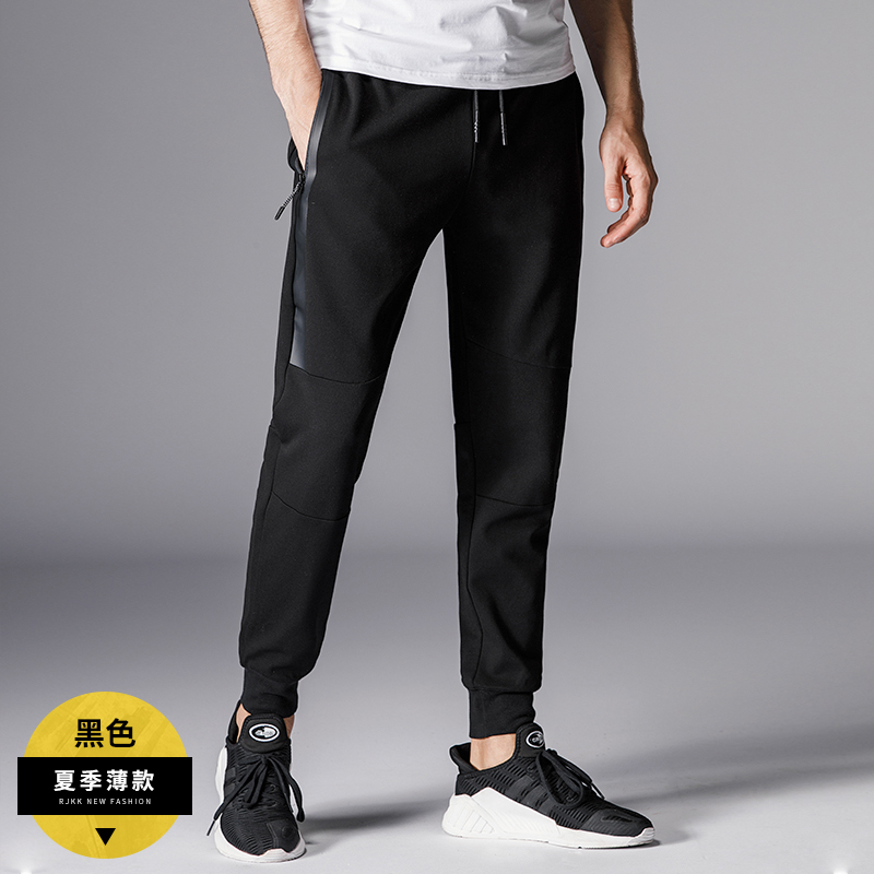 Color: Black (thin in summer)