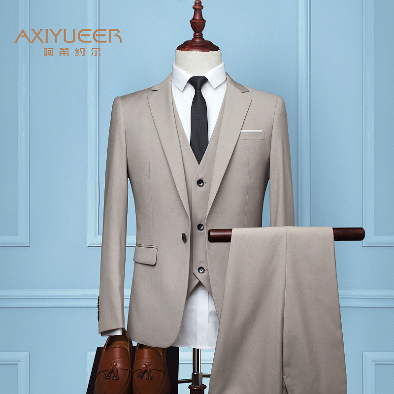 Color: Beige (suit + jacket + trousers)