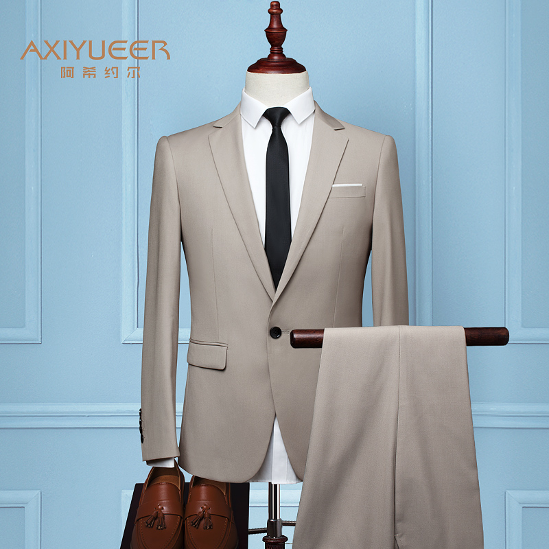 Color: Beige (suit + trousers)