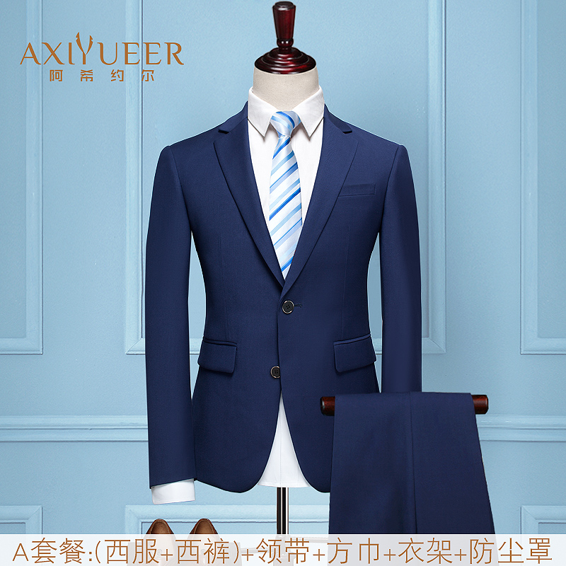 Color: a double buckle Royal blue 7 piece set