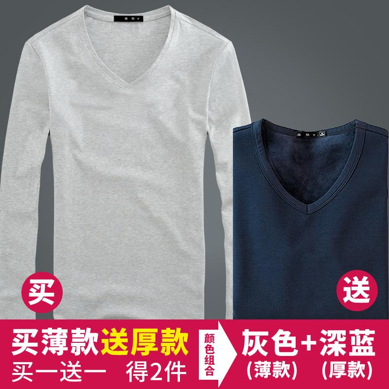 Color: Grey (thin) + dark blue (sending thick)