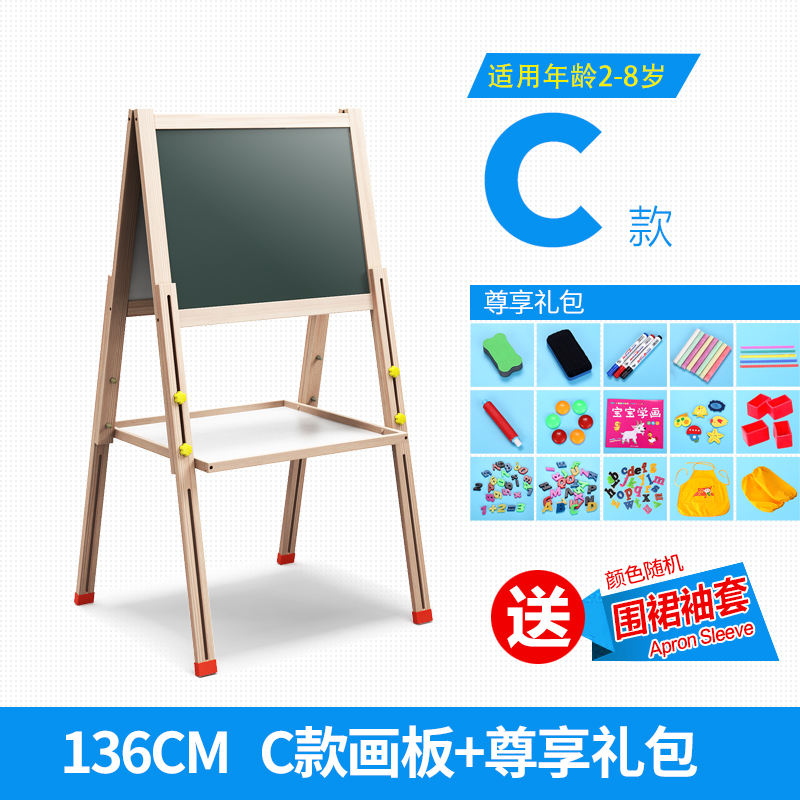 Color classification: C 136cm lift (send gift bag worth 70 exclusive)