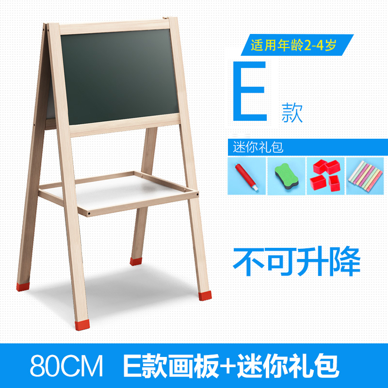 Color classification: E-80cm not lift (send gift bag value 10 mini)
