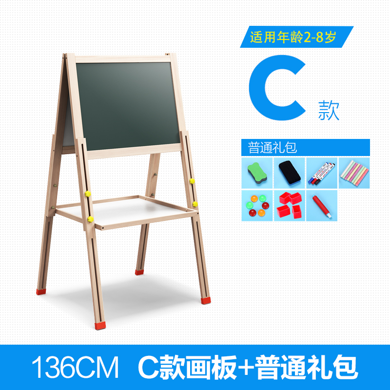 Color classification: C 136cm lift (send gift bag value 2 regular)