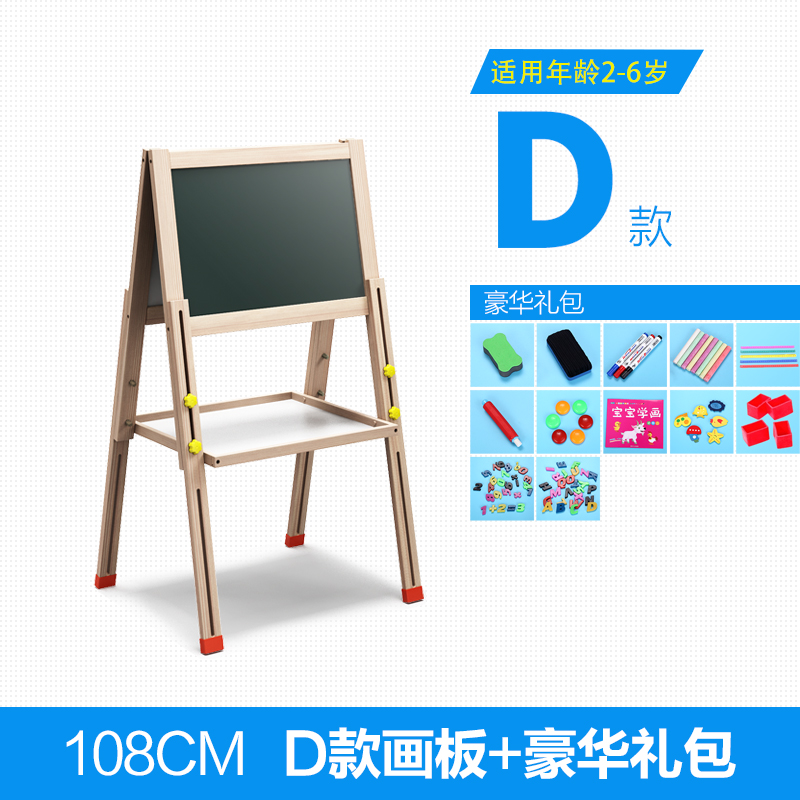 Color classification: D 108cm movements (send value 50 luxury package)