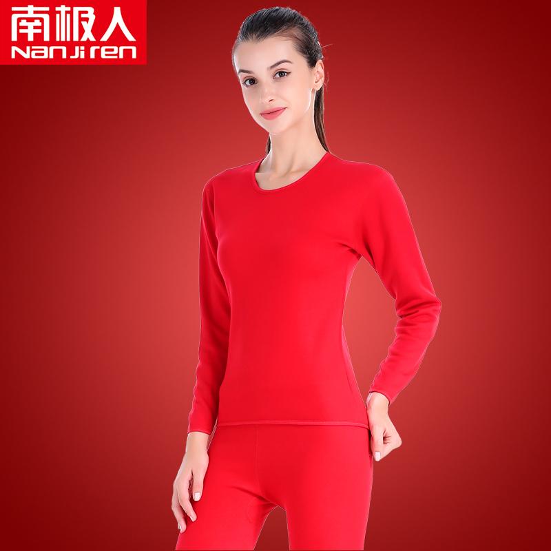Цвет: Большой красный женский