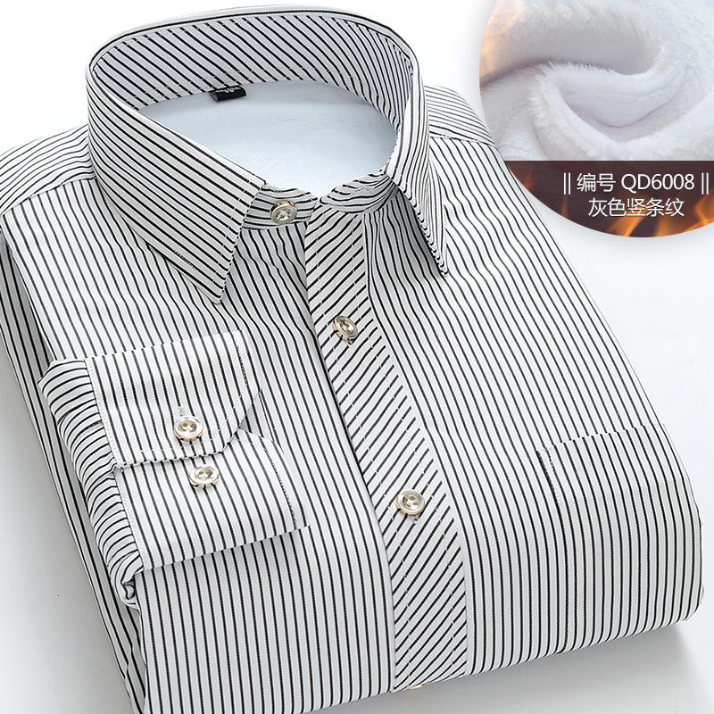 Color: Qd6008-grey vertical stripes