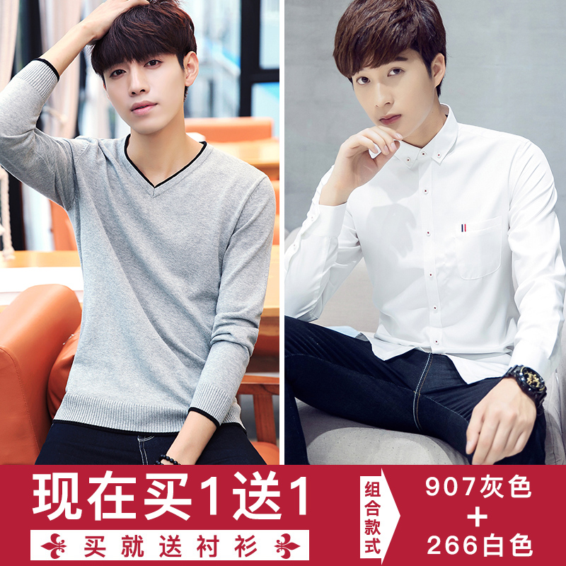 Color: 907 gray +266 white