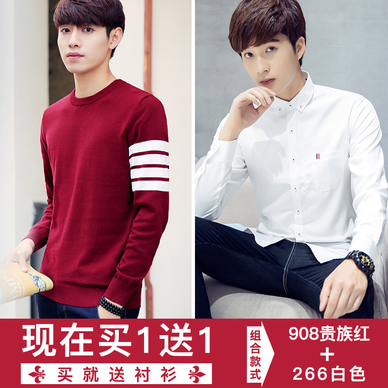 Color: 908 red +266 white